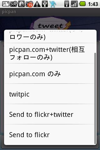 picpan.com with twitter,flickr - screenshot