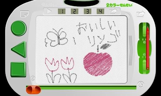 せんせい- screenshot thumbnail