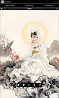 Screenshot of เพลงธรรมมะ พระแม่กวนอิม