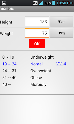 BMI計算器