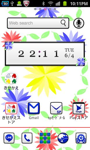 【無料】Flowerカーテン きせかえランチャーPRO