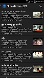 Free Khmer Phleng Records APK