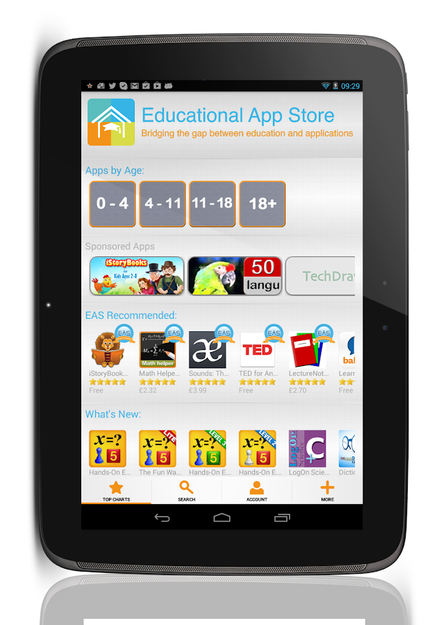 Educational App Store - screenshot