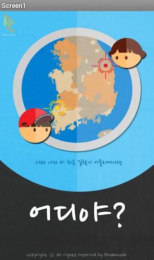 劍術大師Lite_家庭遊戲_iPad遊戲下載_蠶豆網Candou.com - 手機遊戲新銳媒體