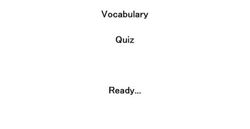 最高難度英単語3
