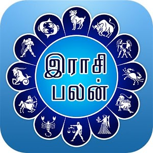 free horoscope tamil prediction tamil astrology softwre jothidam