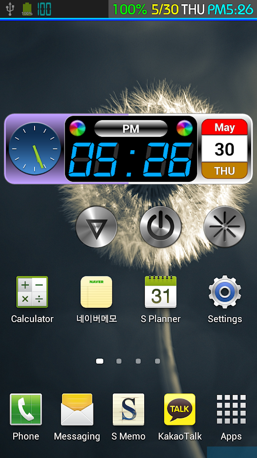 Rainbow Clock Widget (DUO) - screenshot