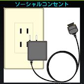 Social Outlet Controller