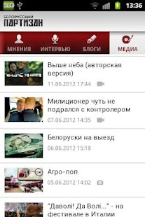 Belarus partisan- screenshot thumbnail
