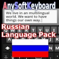 Russian Language Pack 20141029