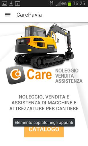 【免費生產應用App】Care-APP點子