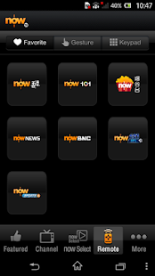 now TV Program Guide - screenshot thumbnail