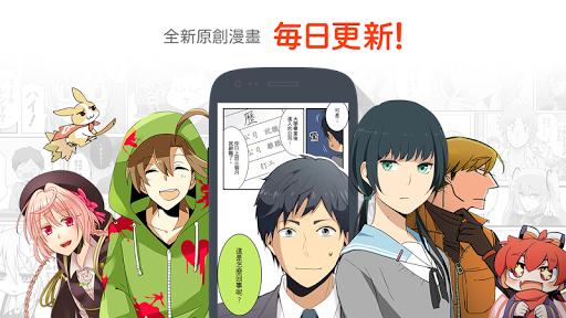 【手機漫畫】comico 日本台灣全彩原創漫畫天天更新