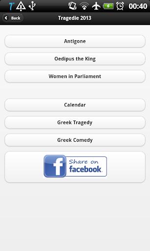 玩教育App|Tragedie 2013免費|APP試玩