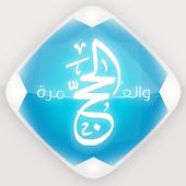 Hajj AR App