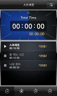 릴레이타이머 RelayTimer-알람,alarm,녹음 - screenshot thumbnail