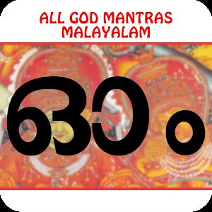 navagraha mantra in malayalam pdf