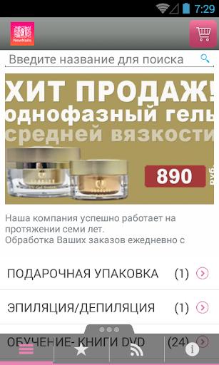NewNails.Ru