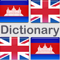 English Khmer Dictionary Pro