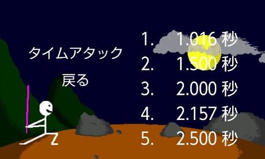 Ichigeki- screenshot thumbnail