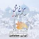 Soragh Eshq logo
