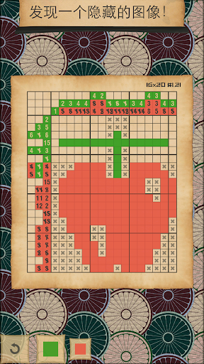 CrossMe 颜色 方块绘图游戏