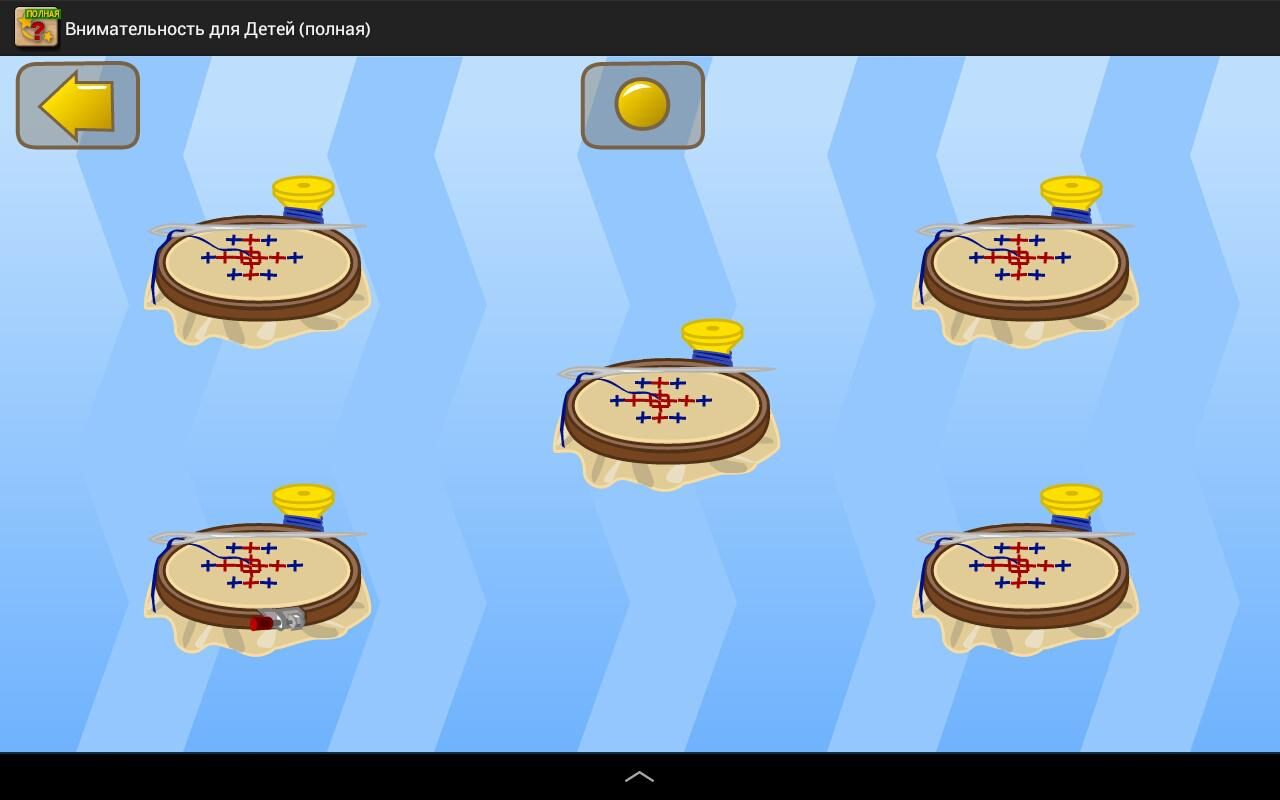 brain games for kids demo android apps on google play