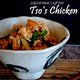 Japanese lighter Tso's Chicken.