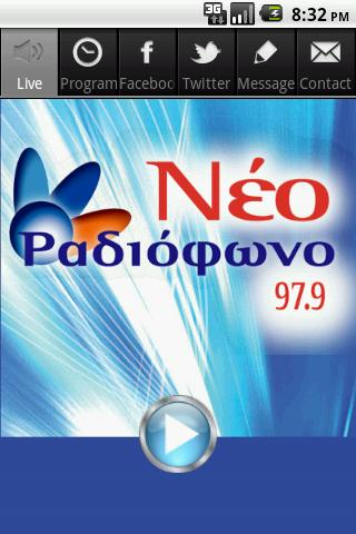 NEO RADIOFONO 97.9- screenshot