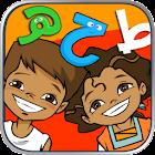 Arabic-Alphabet icon