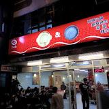 年糕紅韓式銅板烤肉