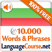 Learn Bulgarian Words Free