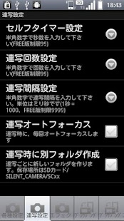 SilentCamera NINJA FREE- screenshot thumbnail
