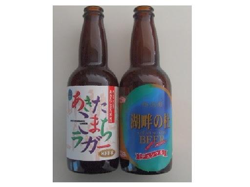 田沢湖湖畔の森ビール