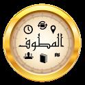 e Tawaf logo