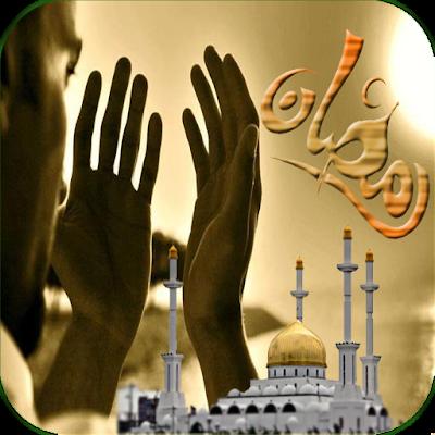 Рамадан Мольбы