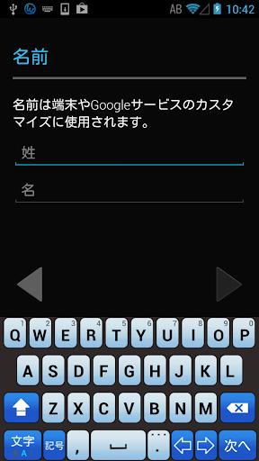 CobaltBlue keyboard image
