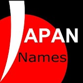 Japanese Name Converter