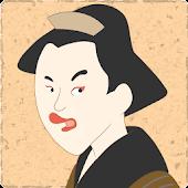 Ukiyo-e style portrait maker