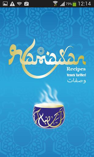 Ramadan Recipes