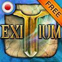 RPGエキシティウム FREE logo