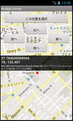 地図で実地調査記録 NuApp Survey