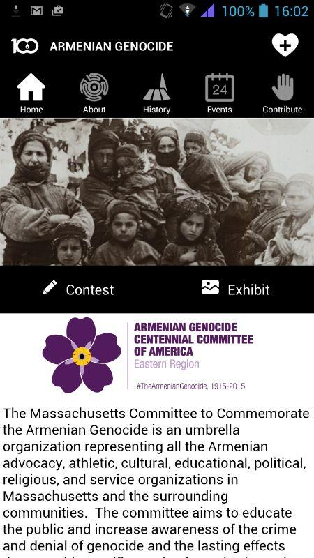 Armenian Genocide 100- screenshot