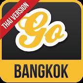 GoThailand (Bangkok) V. Thai