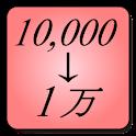 10K Splitter logo