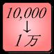 10K Splitter