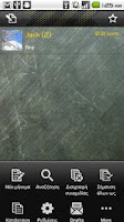 Screenshot of Handcent SMS Greek Language Pa