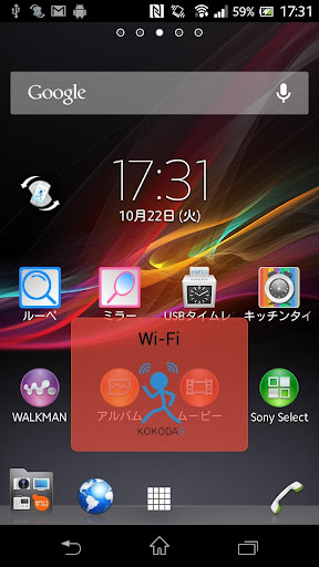 免費工具App|Shake for 3G Reconnection|阿達玩APP
