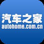 Autohome 4.3.1 APK for Android APK