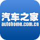 Autohome 4.3.1 APK for Android